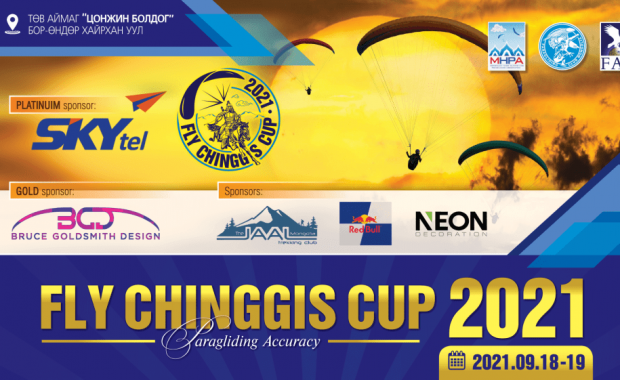 fly chinggis cup